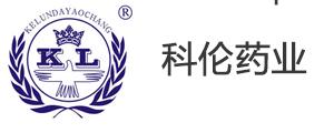 四川科伦药业