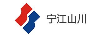 宁江山川机械