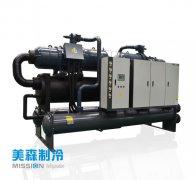 中温水冷螺杆式冷水机组(0~-15℃)