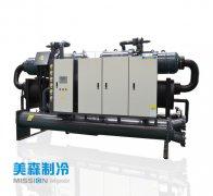 低温水冷螺杆式冷水机组(-15~-35℃)