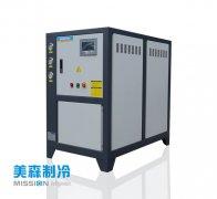 低温水冷柜式冷水机组(-15~-35℃)