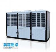 MGFL高温风冷螺杆式冷水机组